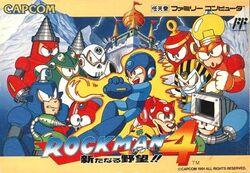 Mega Man 4 (JA)