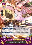FE0 Serra B07-017R