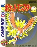 Pokemon Gold (JP)