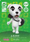 Amiibo card AnimalCrossing 101 KK promo