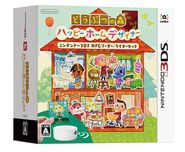 Animal Crossing Happy Home Designer Bundle (JP)
