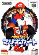 Mario Kart 64 (JP)