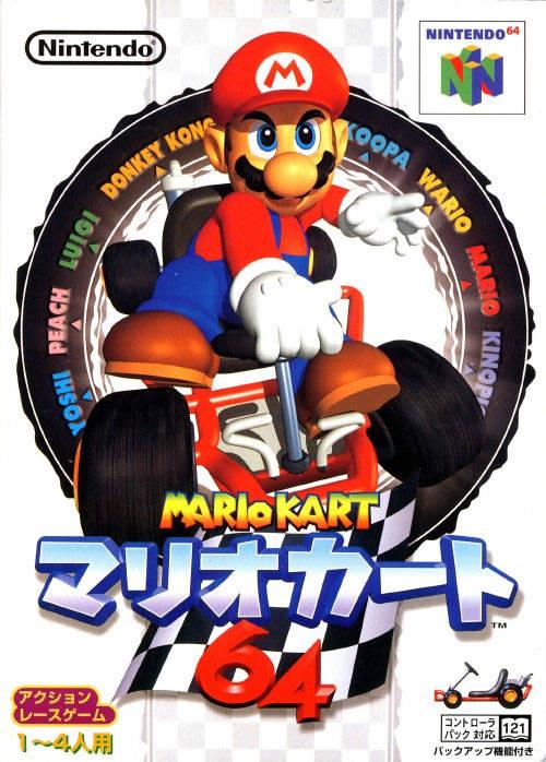 Mario Kart 64 Nintendo Fandom