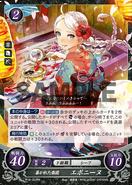 FE0 Nina P10-007PR