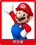 Fortune Street-Mario