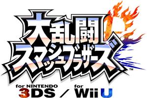 Logo JP - Super Smash Bros. 4 Wii U 3DS