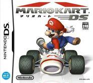 Mario Kart DS (JP)