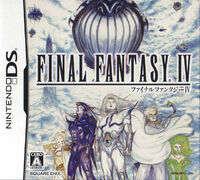 Final Fantasy IV (DS) (JP)