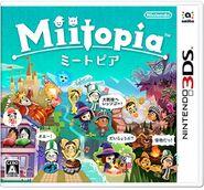 Miitopia (JP)