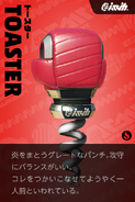 Card 1 Toaster