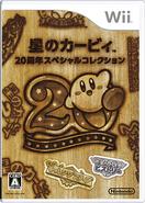 Kirbys Dream Collection (JP)