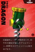 Card 13 Dragon