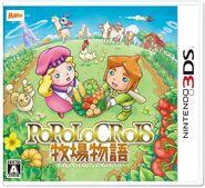 PoPoLoCrois-Farm-Story-3DS-Box-Art-JP