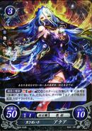 FE0 Azura B02-054R