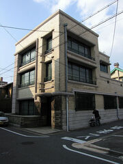 Nintendo headquarters 1889