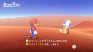 Super Mario Odyssey - Screenshot 047