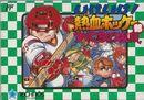Crash n the Boys Ice Challenge (JP)