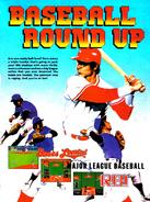 Nintendo Power Magazine V. 1 Pg. 041