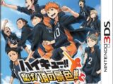 Haikyu!! Tsunage! Itadaki no Keshiki!!