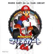 MarioKart64onClubCircuit
