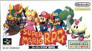 Super Mario RPG (JP)