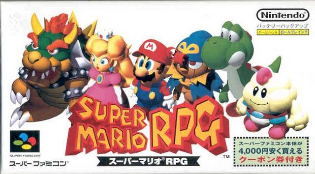 image super mario rpg jp jpg nintendo fandom powered by wikia