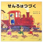Tracks Go On book