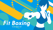 Fitness Boxing - Key Art (Japanese)