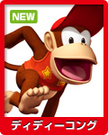 Fortune Street-Diddy Kong