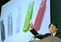 Iwata Revolution TGS
