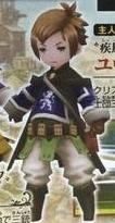 Yu (Bravely Second)