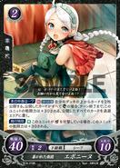 FE0 Nina B10-079N