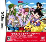 Dragon Ball Origins (JA)