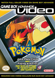 PokemonGBAvideo
