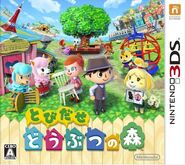 Animal Crossing Jump Out box art