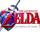 The Legend of Zelda: Ocarina of Time 3D/Gallery