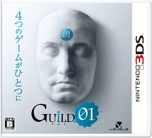 Guild01 box art