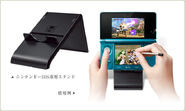 3ds stand 2