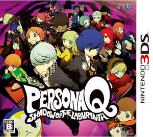Persona Q box art