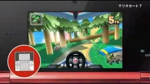 Mario Kart 7 - Japanese Overview Trailer