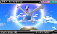 Pokedex 3D Pro screenshot 10
