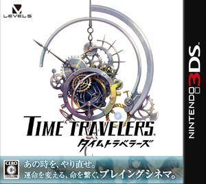 Time Travelers box art