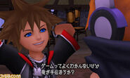 Kingdom Hearts 3D screenshot 16