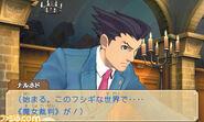 Professor Layton vs Ace Attorney screenshot 11