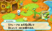Pokemon Mystery Dungeon screenshot 2