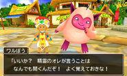 Dragon Quest Monsters 2 screenshot 17