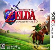 The Legend of Zelda Ocarina of Time 3D JP box art