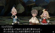 Bravely Default screenshot 7