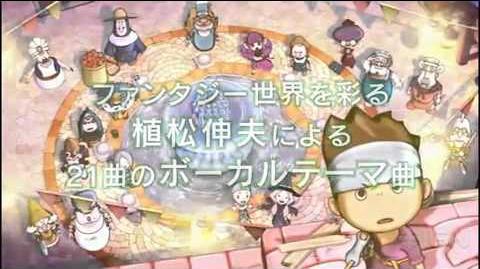 Fantasy Life 3DS Trailer