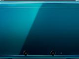 List of Nintendo 3DS colors